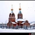 Престольный праздник в Кафедральном соборе св. апостола Андрея Первозванного