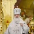 Епископ Филипп примет участие в торжествах, посвященных 70-летию со дня рождения Святейшего Патриарха Московского и всея Руси Кирилла