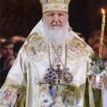 Рождественское послание Святейшего Патриарха Московского  и всея Руси Кирилла архипастырям, пастырям и всем верным чадам Русской Православной Церкви