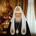 Пасхальное послание Патриарха Московского и всея Руси Кирилла 2017 года