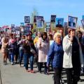Шествие  «Бессмертного полка» в г. Карасуке (видео)