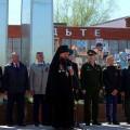 Празднование Дня Победы в городе Карасуке (видео)