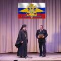 К 100-летию   Дня сотрудника органов внутренних дел России в г. Карасуке (видео)