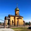 В г. Карасуке будет построен новый храм