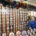 В Новосибирске состоится открытие выставки «Покровская осень»