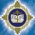 В Москве пройдут Рождественские образовательные чтения «Великая Победа: наследие и наследники»