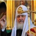Епископ Филипп примет участие в Литургии в Храме Христа Спасителяв 11-ю годовщину со дня интронизации Святейшего Патриарха Кирилла