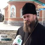 9-ая годовщина архиерейской хиротонии епископа Филиппа