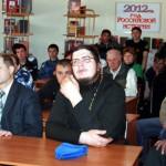 В Доволенской районной библиотек. Разговор с участниками и мультимедийная презентация «Чернобыль – черная боль»
