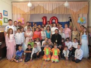 Закрытие X сезона Православного летнего лагеря для детей-сирот.
