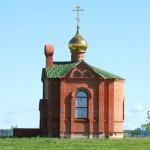 с.Индерь,  Довольненский р-он - храм Вознесения Господня