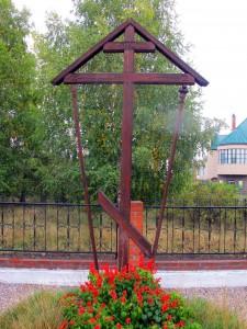 Репрессии на Доволенской земле. 1919-1932 гг.