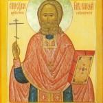 Священномученик Николай