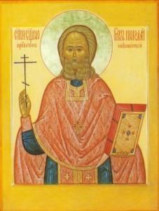 Житие священномучеников Николая Ермолова и Иннокентия Кикина, пресвитеров Новосибирских