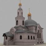 Проект храма во имя Святой Троицы (р.п. Краснозёрское)