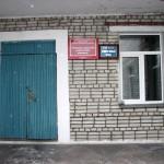 02. Вход в отделение социальной реабилитации инвалидов с. Здвинск