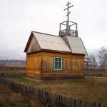 34. с.Новокрасное часовня преп. Ильи Муромца Чистоозёрный р-он