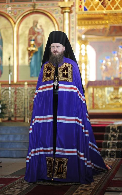 Лука, епископ Искитимский и Черепановский