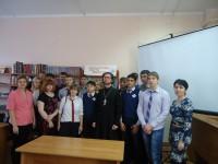 «День толерантности» в Центральной библиотеке г. Карасука
