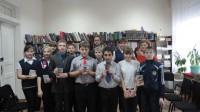 Центральная детская библиотека г. Карасука провела правовой час «Большие права маленького человека»