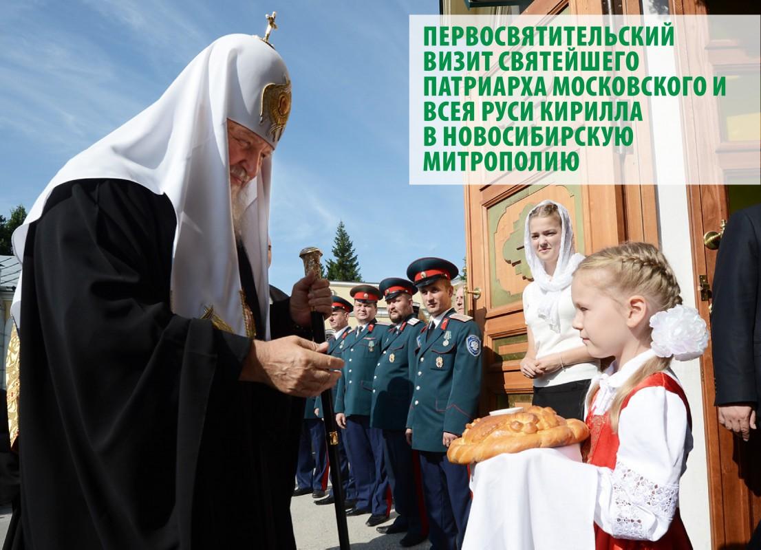EPARHIYA_8_RAZV_FIN_204-00