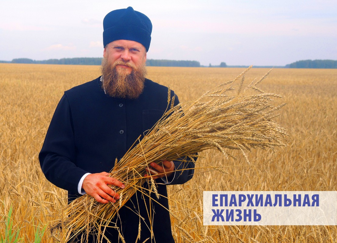 EPARHIYA_8_RAZV_FIN_207-00