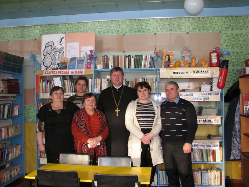 В сельской библиотеке