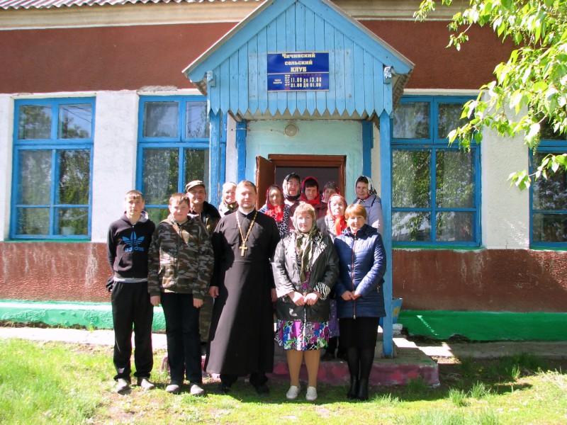 Воскресный день в деревне Чича