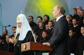 Выступление Президента Российской Федерации В.В. Путина на праздновании 700-летия преподобного Сергия Радонежского в Сергиевом Посаде