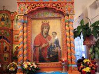 Чудотворная икона Пресвятой Богородицы Иверская