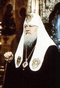 Епископ Сергий (Соколов). О последних днях земной жизни Святейшего Патриарха Московского и всея Руси Пимена
