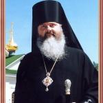 День памяти Епископа Сергия (Соколова)
