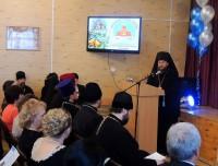 III Карасукские Образовательные Рождественские чтения (видео)