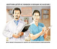 dobry-doktor-1200