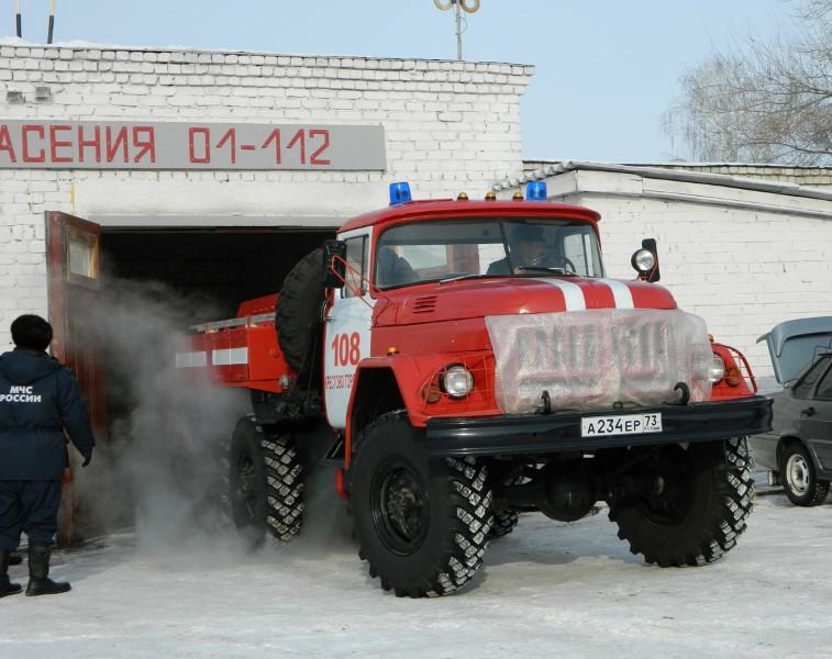 пожарный пост