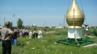 Воздвижение  Креста на часовню во имя св. праведного Феодора Томского  г. Купино