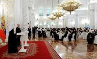 Епископ Филипп принял участие в торжественном приеме в Кремле от имени Президента России по случаю 1000-летия преставления св. равноапостольного князя Владимира