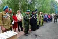 Епископ Филипп День Воздушно-десантных войск встретил в Доволенском районе
