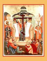 Крест Христов Слово на день Воздвижения Честного и Животворящего Креста Господня