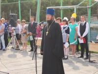Молебен и первый школьный звонок в Доволенской школе №2