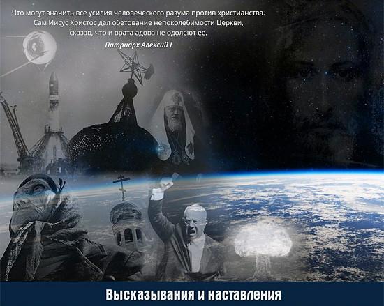 st_afanasiy_sm