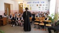 Беседа в Троицкой школе