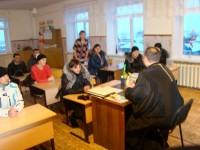 Собрание в школе №148 г. Купино