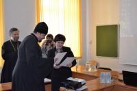 III Православные семейные чтения в Баганском районе