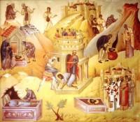 пророк Иоанн