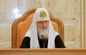 Доклад Святейшего Патриарха Кирилла на Собрании игуменов и игумений Русской Православной Церкви