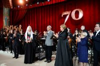 Епископ Филипп присутствовал на праздничном концерте в честь 70-летия со дня рождения Святейшего Патриарха Кирилла, который прошел в Храме Христа Спасителя