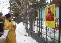 Открытие мемориальной доски на территории Никольского храма в Ордынском