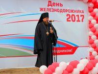 100-летие станции Карасук Западно-Сибирской железной дороги отметили в День железнодорожника