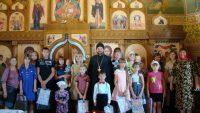 К празднику — Дню Крещения Руси
